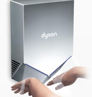 DYSON – Partenaire SONELEC